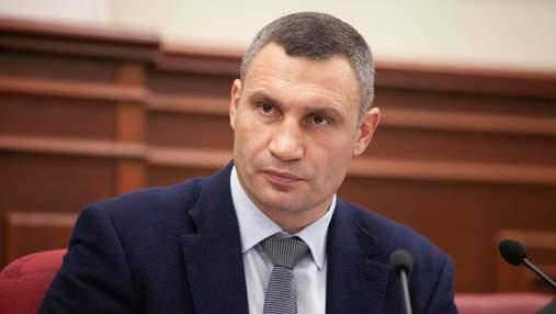 Після локдауну до шкіл Києва повернуться учні 1 – 4 класів та випускники, – Кличко