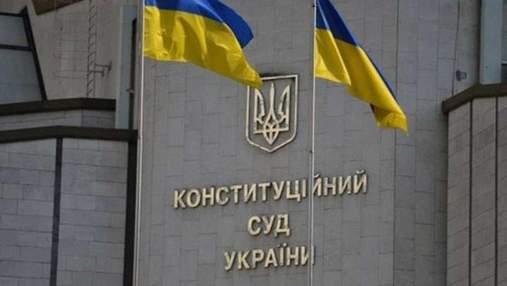 По просьбе Денисовой: КСУ возьмется за карантин и медреформу