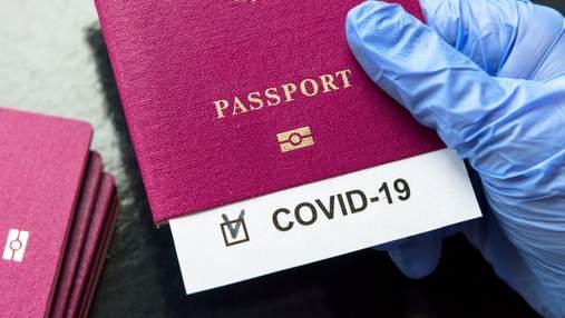 В Венгрии введут иммунные паспорта: кто их будет получать