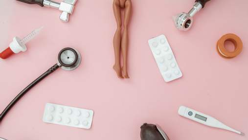 Якими діагнозами лякають гінекологи  і чому не варто цього боятися