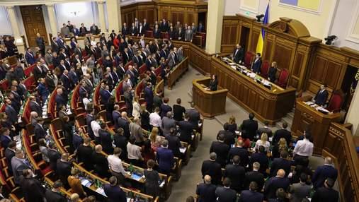 Це не означає, що Рада не працюватиме, – Кравчук про скасування засідань через локдаун