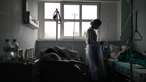 Рекордна захворюваність та брак ліжок у лікарнях: 10 областей та Київ опинились в червоній зоні