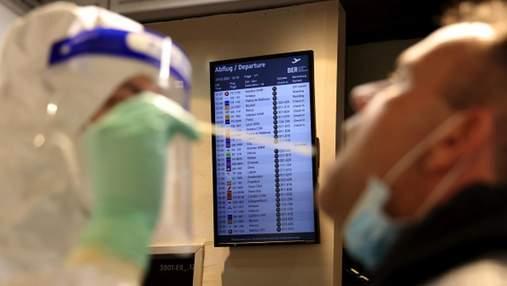 Skytrax назвав аеропорти з найдорожчими та найдешевшими ПЛР-тестами: перелік з цінами