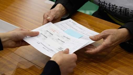 На Львівщині судитимуть чоловіка, який підробив довідку на коронавірус