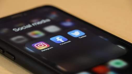 Як соціальні мережі впливають на психічне здоров'я підлітків: важливе дослідження
