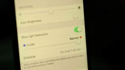 Фильтр синего света в iPhone не улучшает качество сна – исследование