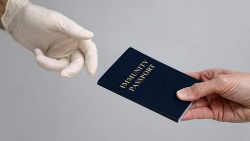 У ЄС обговорили введення COVID-паспортів: деталі зустрічі