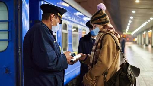 250 миллионов гривен: Укрзализныця вернула деньги пассажирам за отмененные рейсы