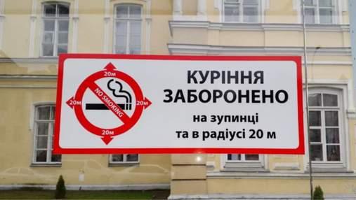 В Украине хотят запретить курить электронные сигареты в общественных местах