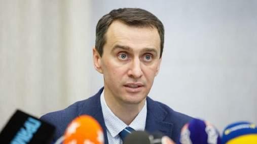 Украина не будет белой вороной, – Ляшко о внедрении COVID-сертификатов