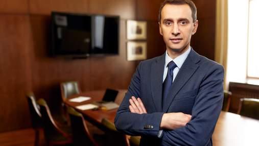 Комітет Ради підтримав кандидатуру Ляшка на посаду очільника МОЗ