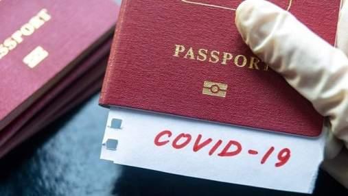 """Украина и ЕС достигли политической договоренности о взаимном признании """"паспортов вакцинации"""""""