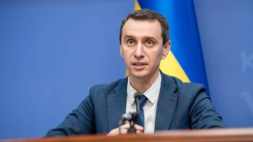 Ляшко рассказал, считает ли себя последователем реформы Супрун