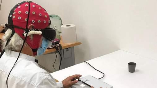 Сліпій людині змогли повернути зір за допомогою оптогенетики