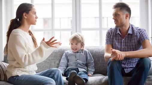 Что нужно говорить ребенку во время развода родителей: подборка эффективных фраз