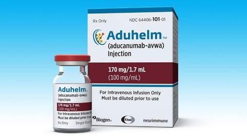 Схвалили перші ліки проти хвороби Альцгеймера