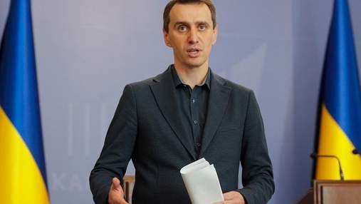 МОЗ пропонує продовжити карантин в Україні до кінця літа