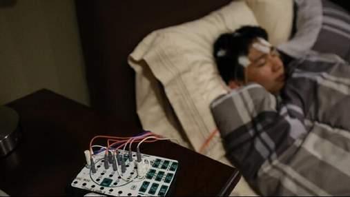 Чому не можна слухати музику перед сном