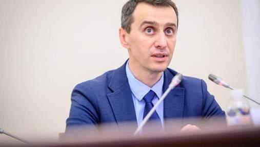 У червні Україна матиме 3,9 мільйона доз вакцини проти коронавірус, – Ляшко