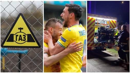 Головні новини 17 червня: перемога України, здорожчання газу, отруєння дітей в Івано-Франківську
