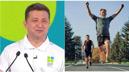 """Українці мають жити довше, – Зеленський презентував програму """"Здорова Україна"""""""