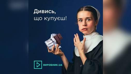 Креативное агентство YARCHE назвало Виробник.ua лучшим сообществом по правильному питанию