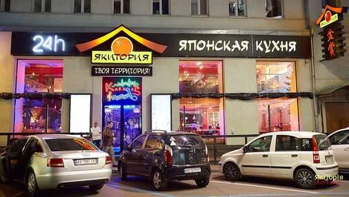 Массовое отравление в Харькове: пострадавшим заплатили 200 тысяч