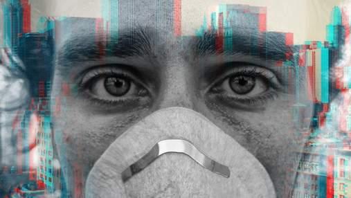 Як вирватись з коронавірусної пастки: прогноз та екскурс в історію