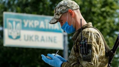 Правительство хочет ввести самоизоляцию для невакцинированных прибывших в Украину