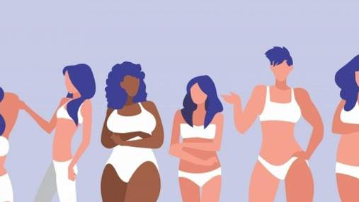 Сексуальне та привабливе: 7 способів, як знову полюбити своє тіло після пандемії