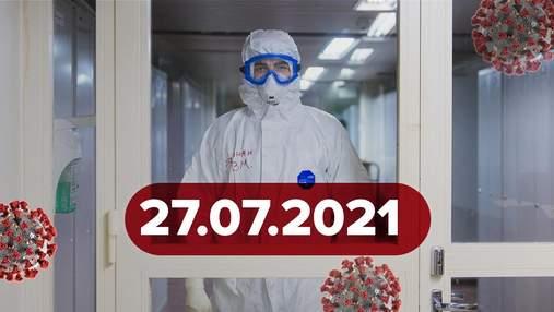 Новини про коронавірус 27 липня: перша смерть через Дельту в Україні, рекорд у Токіо