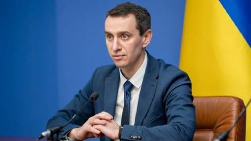 Ляшко определился с кандидатурами на должность заместителей председателя НСЗУ