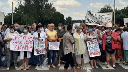 На Харківщині медики перекривали міжнародну трасу через зарплатні борги: фото
