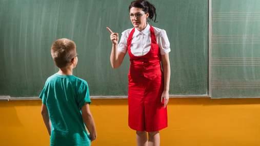 Фрази, що вбивають мотивацію учнів: які слова вчителя засмучують дітей та чим їх замінити