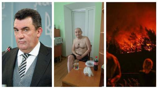 Главные новости 30 июля: заседание СНБО, Чауса нашли в Винницкой области, пожары в Турции
