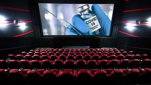 Скидки в кино и бесплатный проезд: как поощряют вакцинацию в Днепре