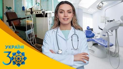 От 90-х до сегодня: как менялась украинская медицина