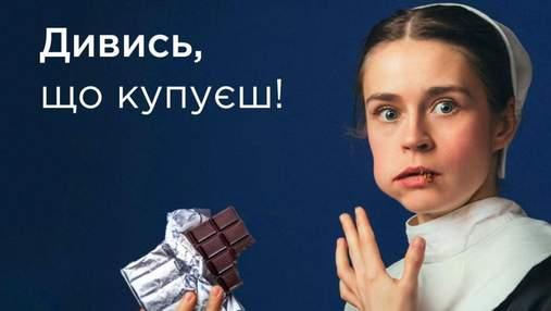 """""""Волошкове поле"""" відкрило українцям процес створення молока"""