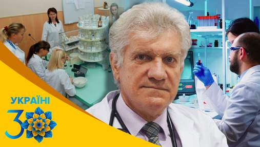 Як змінилася освіта медиків за часи незалежності: інтерв'ю з професором