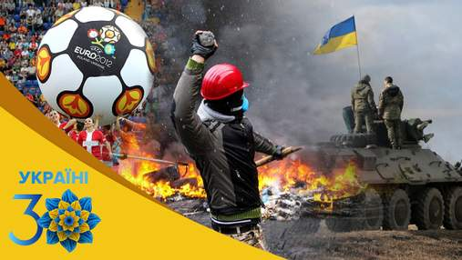 Украинская Независимость: важнейшие события, которые творили наше государство