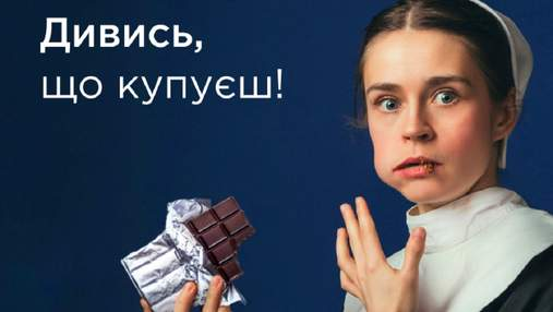 """""""Волошкове поле"""" показало українцям процес створення молочних глазурованих сирків"""