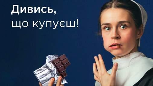 """""""Волошкове поле"""" показало украинцам процесс создания молочных глазированных сырков"""