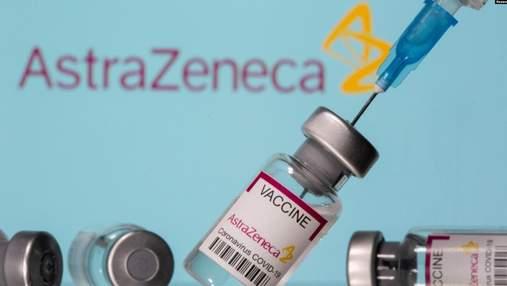 Судова суперечка: у AstraZeneca даватимуть знижки за затримку вакцин