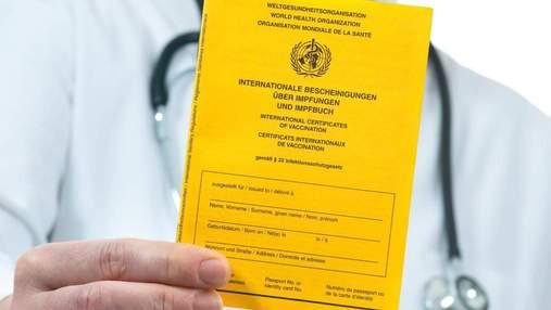 Жовті та зелені сертифікати вакцинації: у МОЗ пояснили різницю