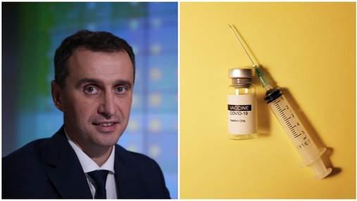 У МОЗ не виключають, що вакцинація українців проти COVID-19 буде обов'язковою