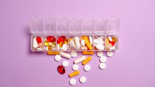 """Безоплатно або з доплатою: які нові препарати додали до програми """"Доступні ліки"""""""