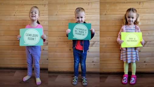 Діти – дітям: львів'ян запрошують на благодійний Гаражний розпродаж, аби врятувати життя малюків