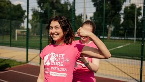 В Україні пройде благодійний забіг на підтримку жінок з раком грудей