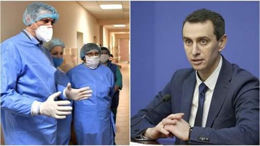 Ляшко рассказал, когда врачи будут получать зарплату от 20 тысяч гривен