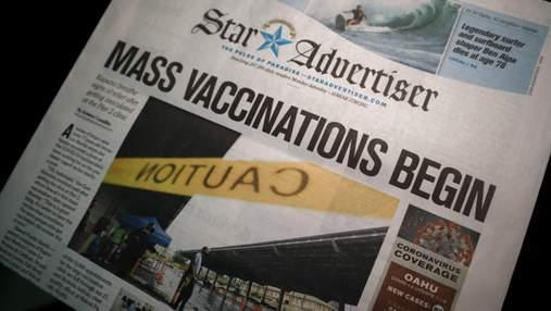 5 самых распространенных теорий заговора о вакцинации и как они влияют на желание прививаться
